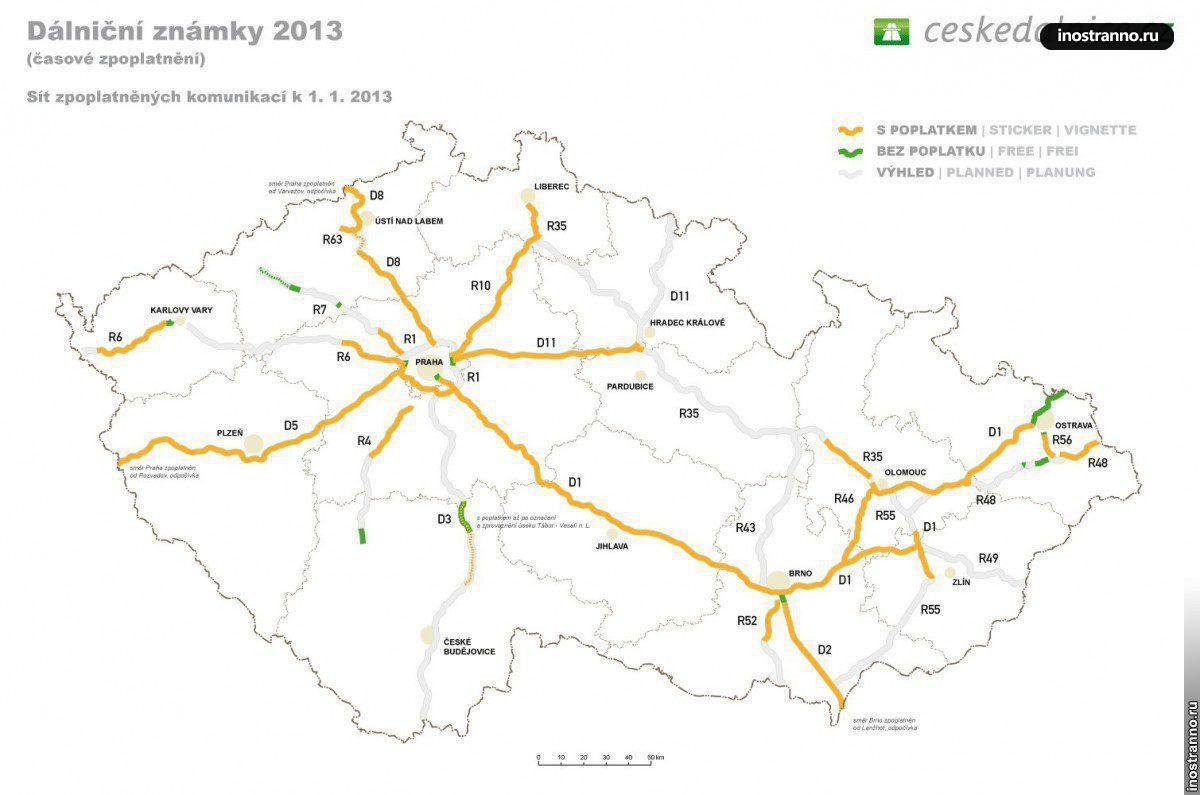 Карта платные дороги в Чехии