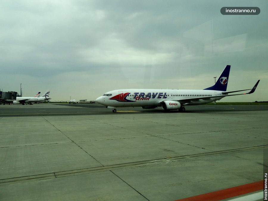 самолет travel service