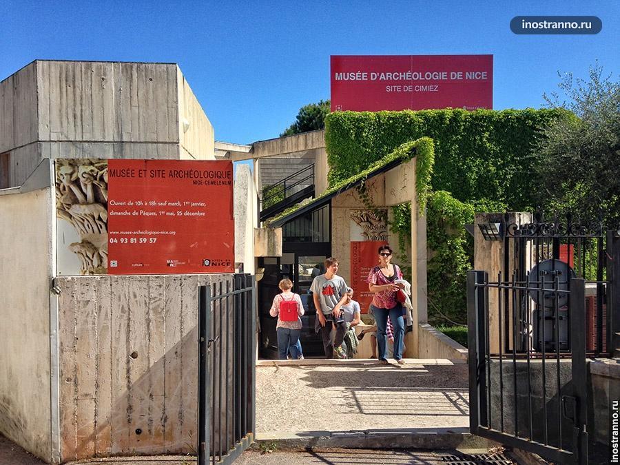 археологический музей ниццы