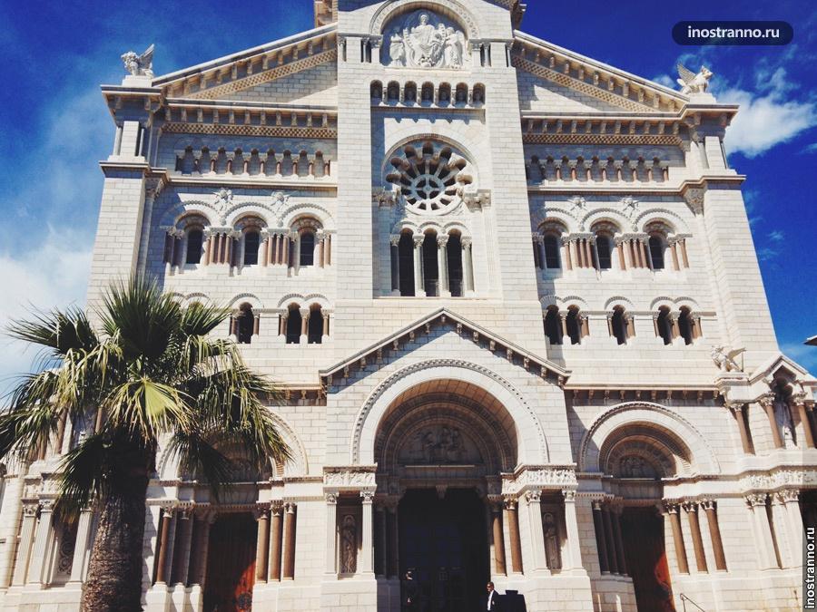 собор святого николая монако