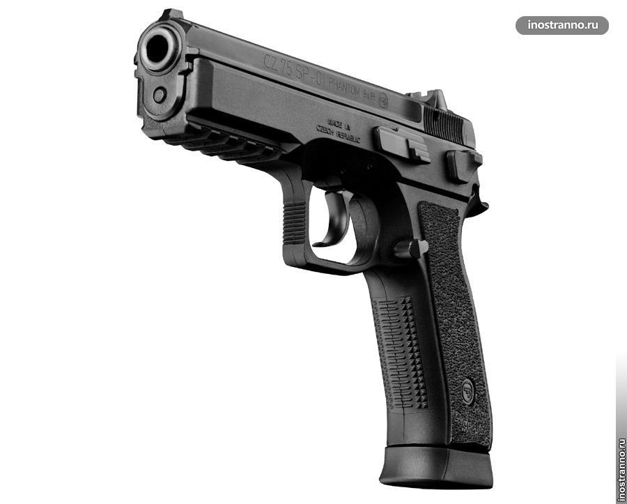 Чешский пистолет CZ 75
