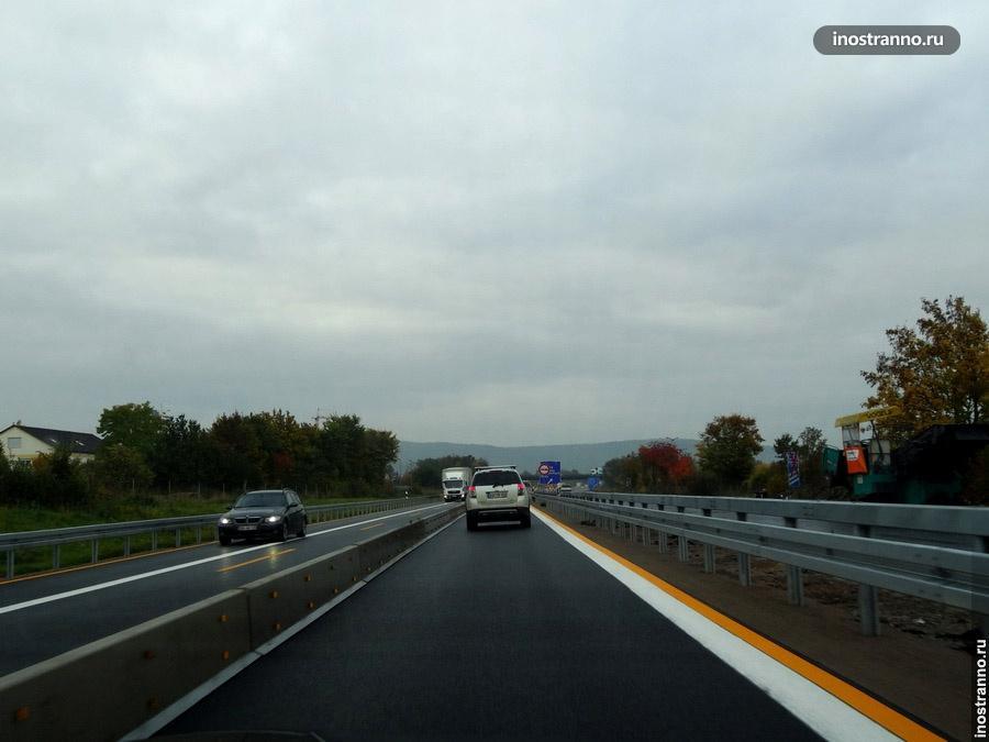 Ремонт дороги в Германии