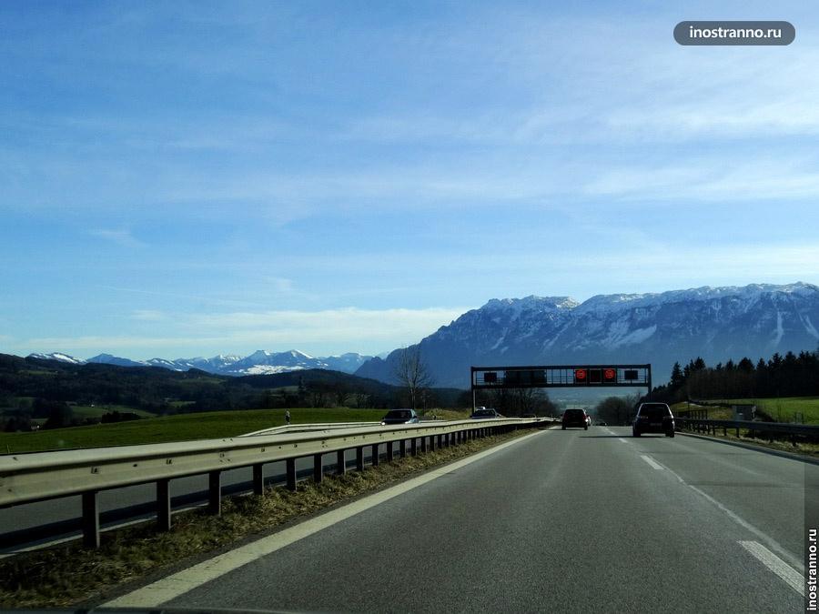 Платные дороги Австрии