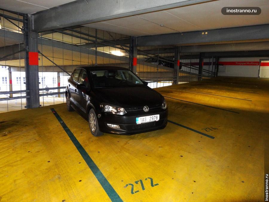Паркинг в Германии