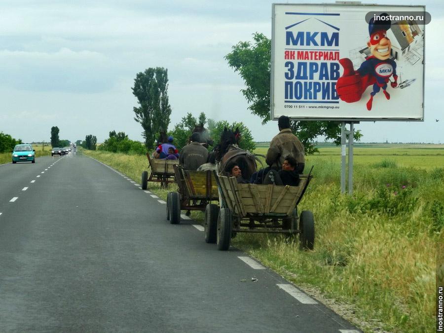 Цыгане на дорогах Болгарии