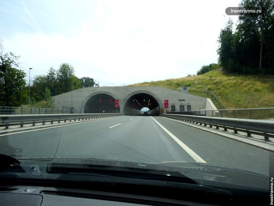 Дороги в Словении