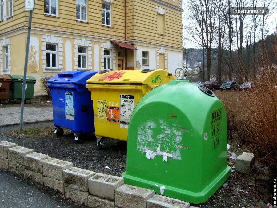 Деление мусора в Чехии