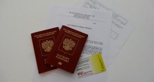 Продление предпринимательской визы в Чехии