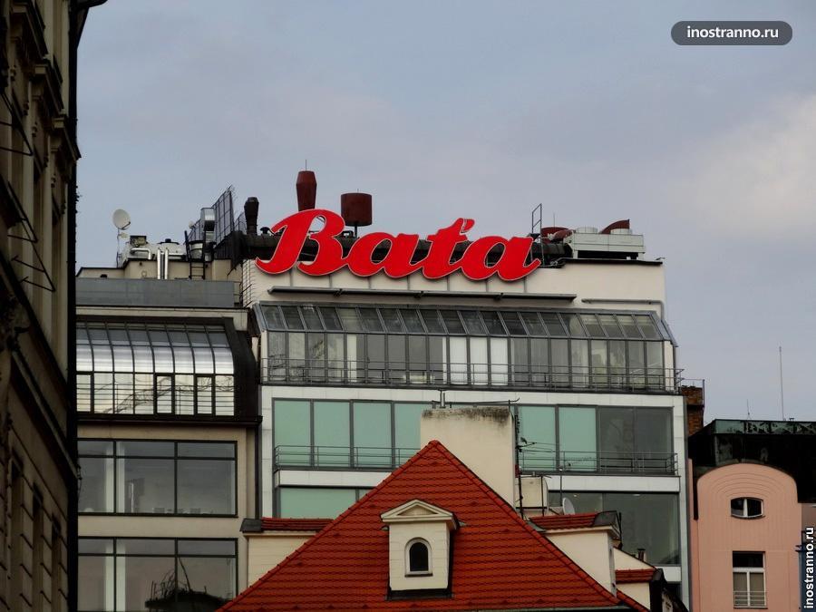 Обувной магазин Бата в Праге