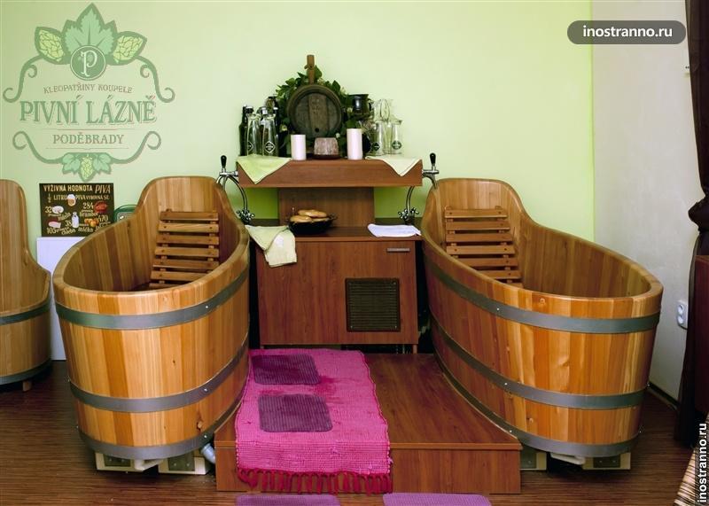 Пивные ванны в городе Подебрады