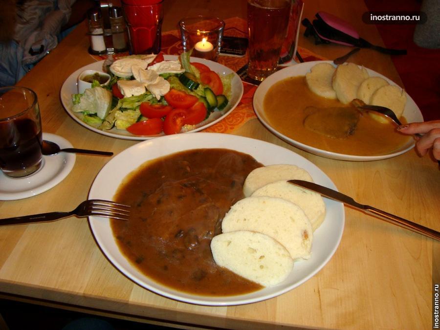 национальное чешское блюдо
