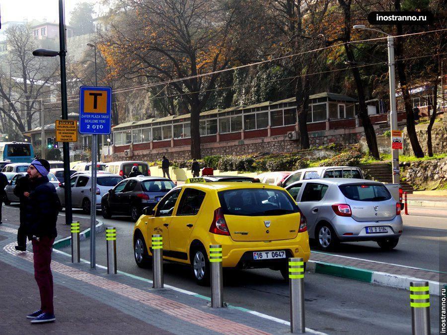 Такси трансфер из аэропорта Сабиха Гёкчен в Стамбул