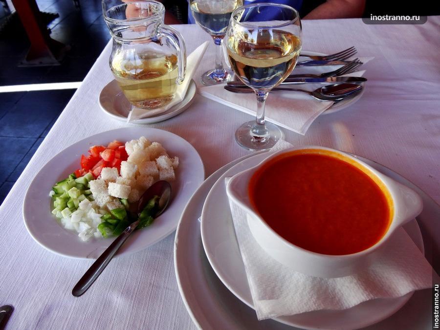 рестораны Гран Канария, Маспаломас