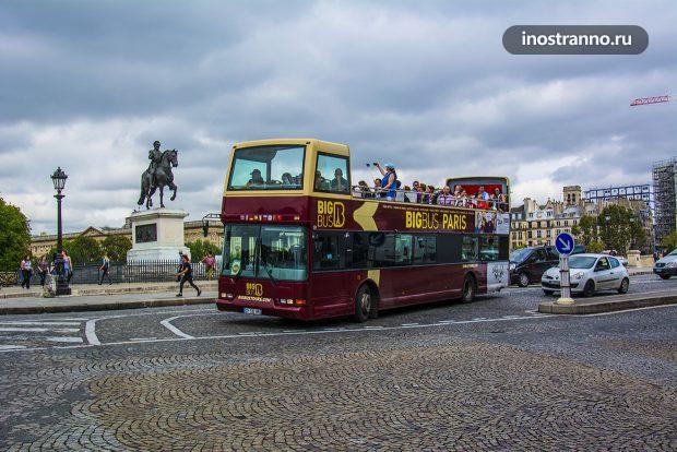 Экскурсионный автобус в Париже