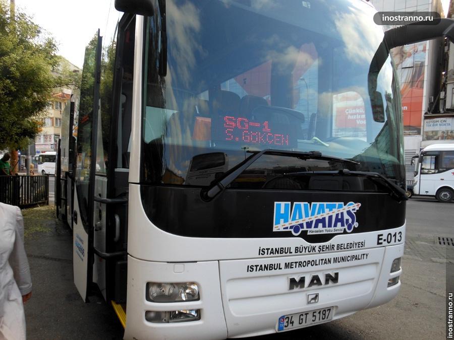 Автобус-шаттл в аэропорт Сабиха Гёкчен