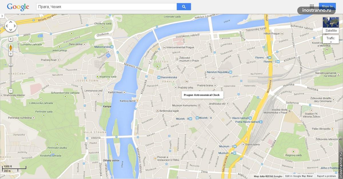 Гугл карты Праги