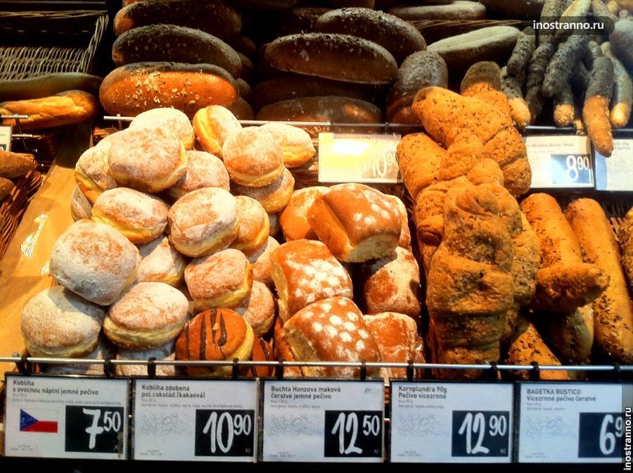 чешские булочки
