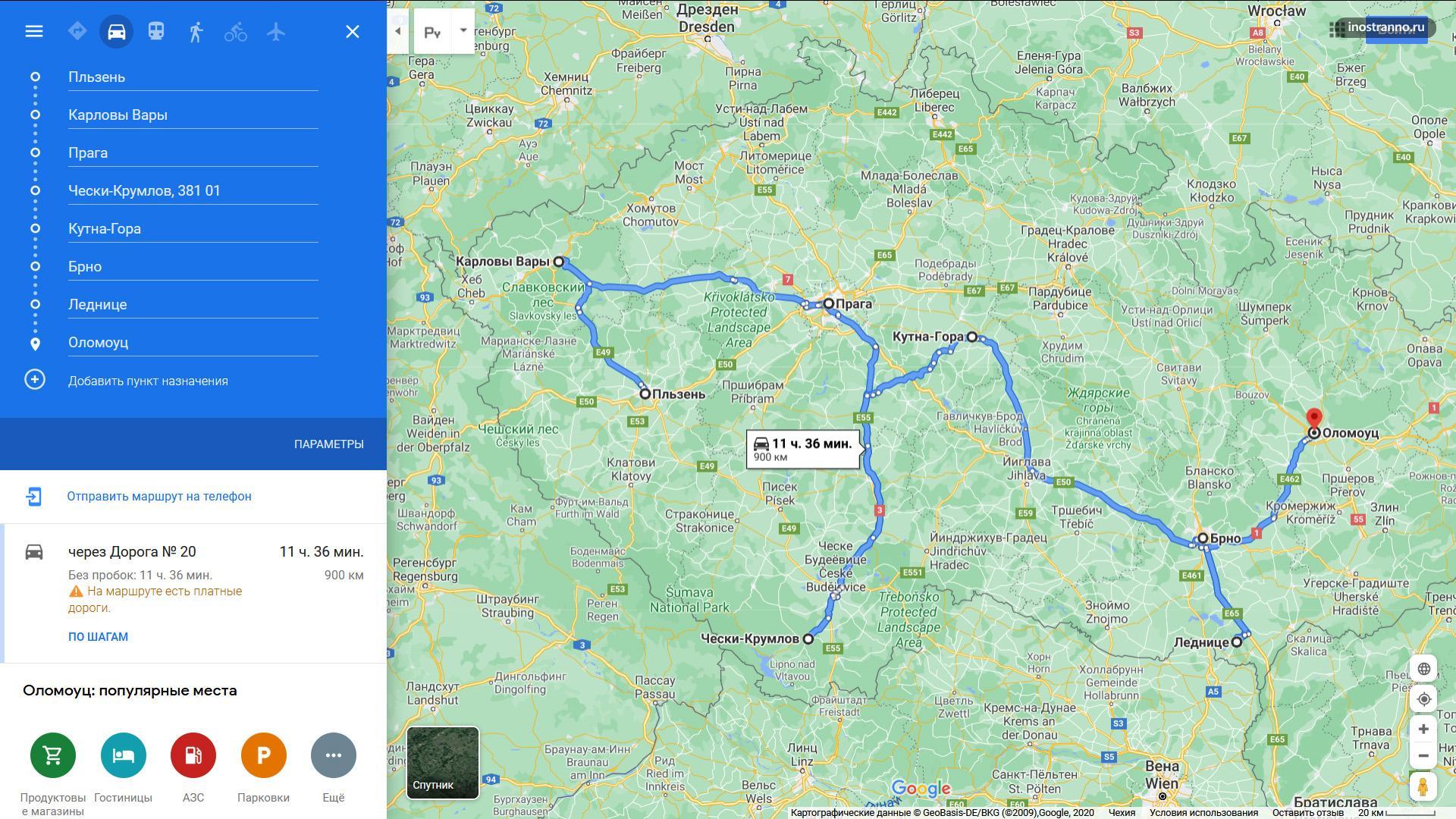 Маршрут путешествия на машине по Чехии