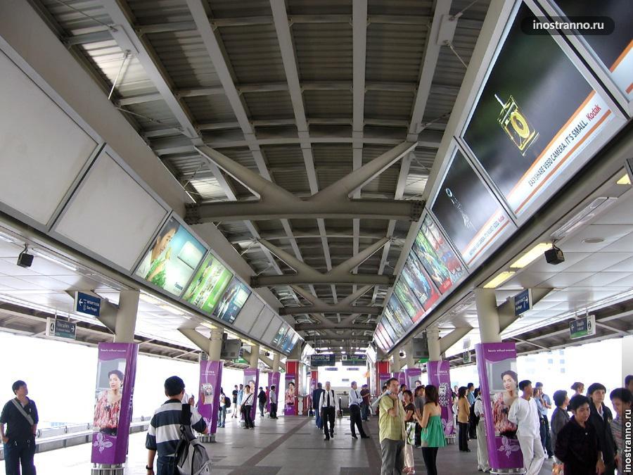 Платформа метро в Наземное метро Бангкоке