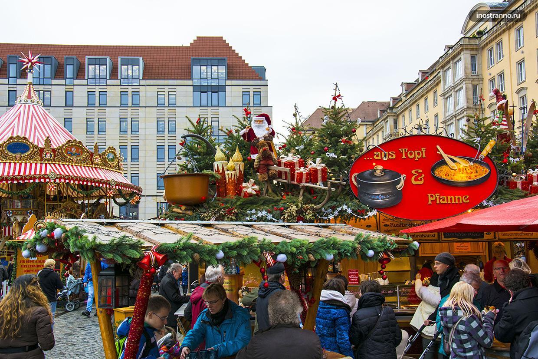 Фото рождественской ярмарки Дрездена