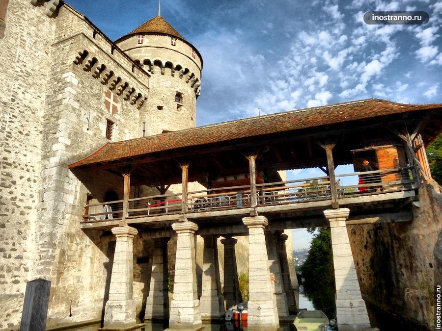 Мост в Шильонском замке