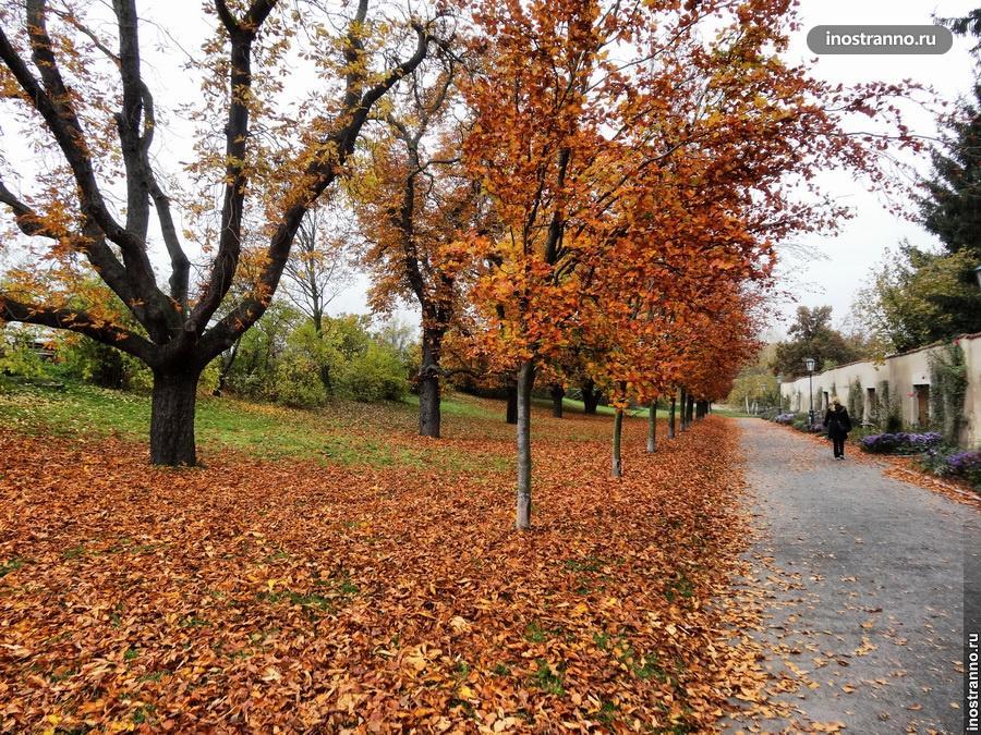 Вышеград - Прага осенью