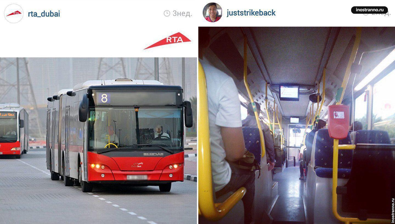 Автобус в Дубае