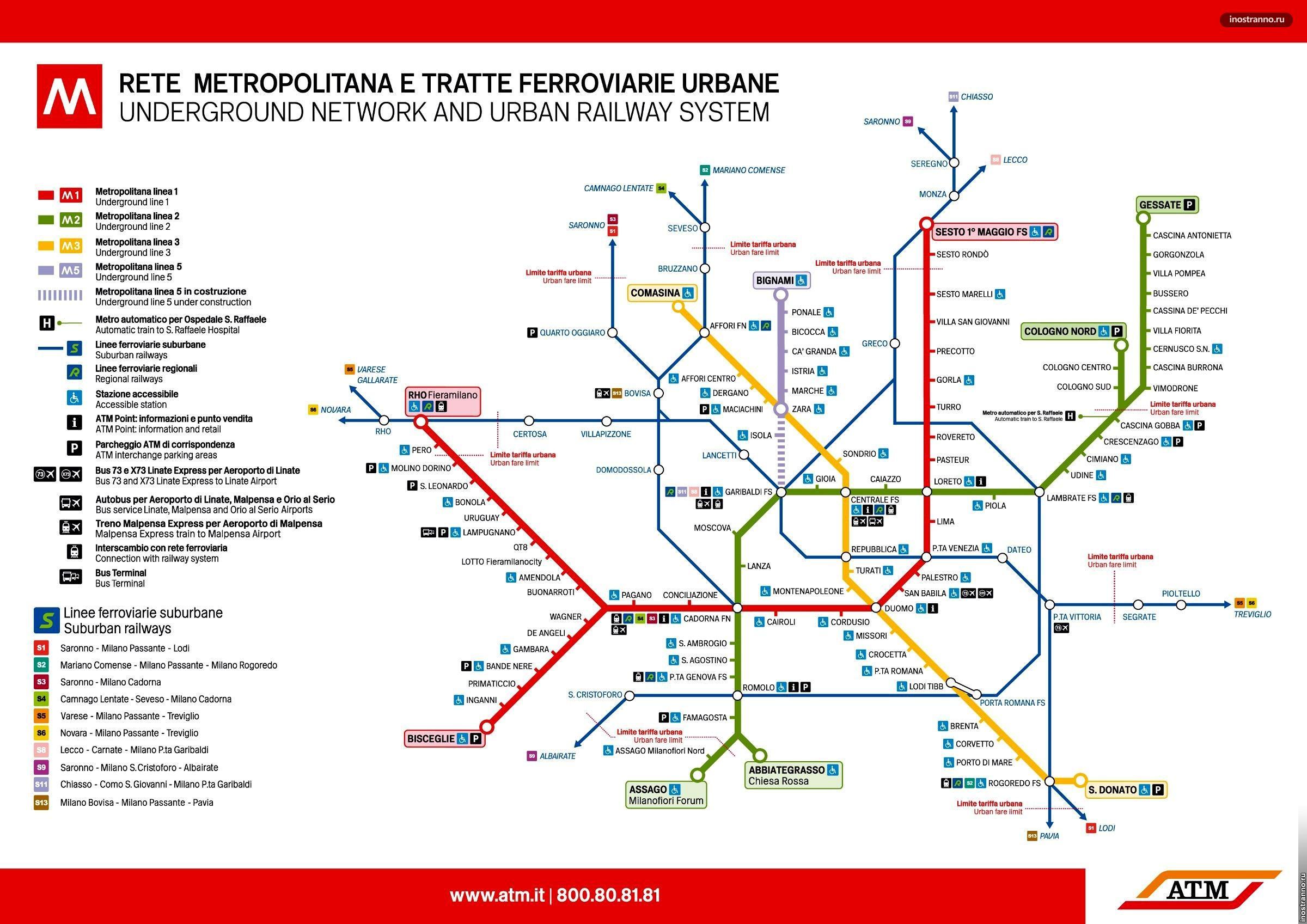 метро милана карта