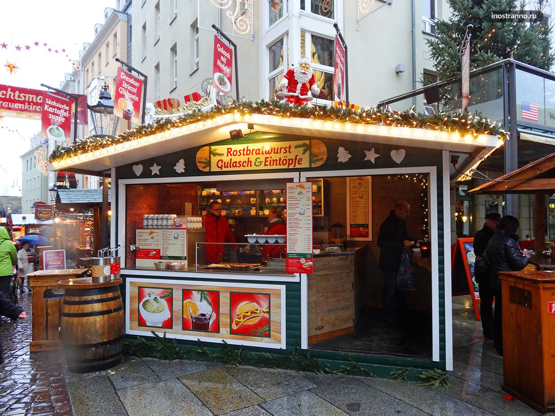 Новогодний рынок в Дрездене