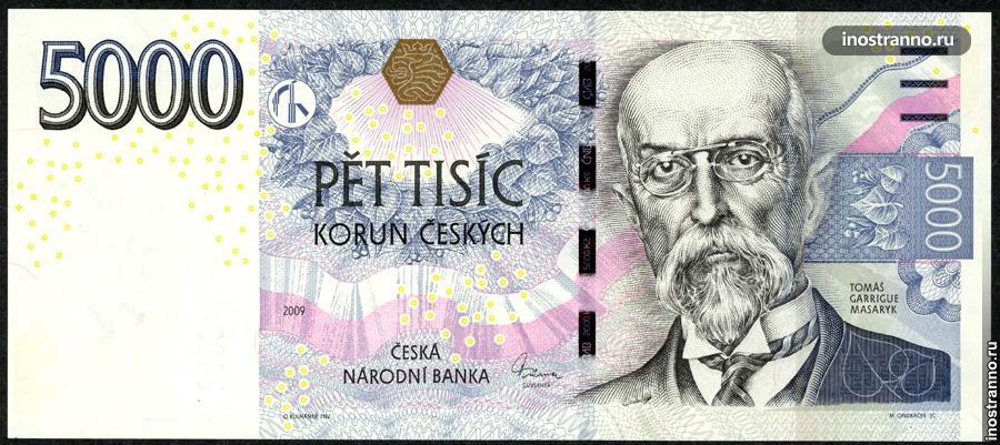 чешские купюры