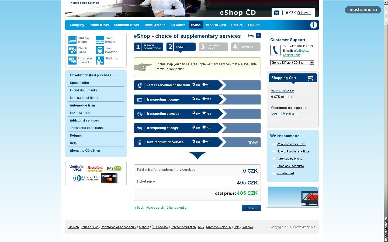 Как купить билет на чешских железных дорогах