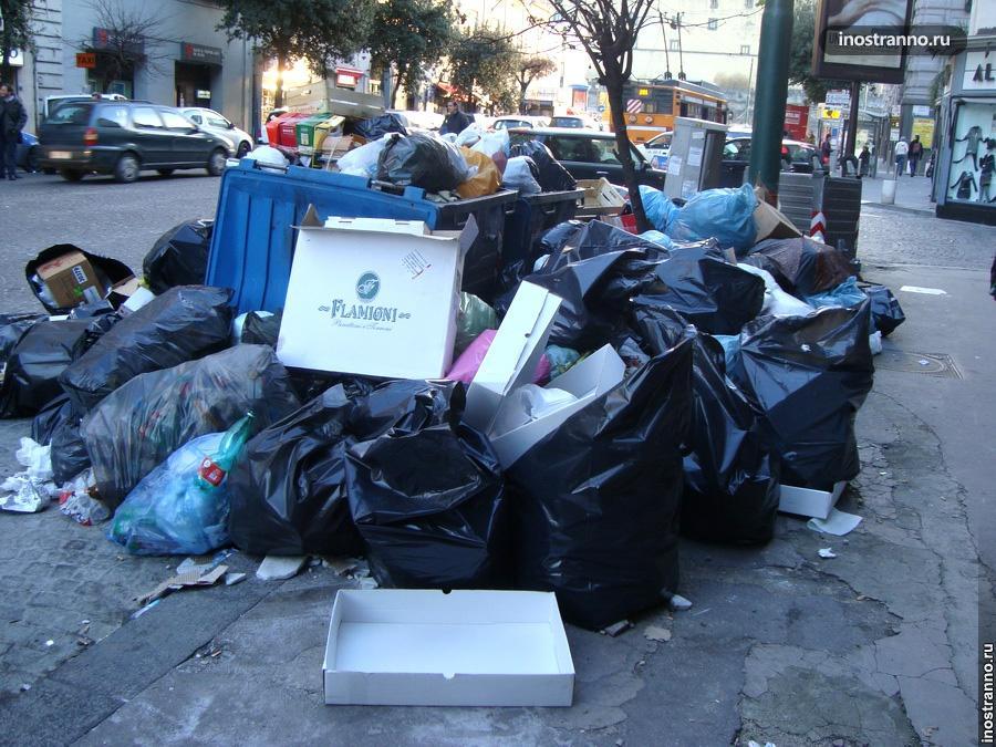 мусор в неаполе