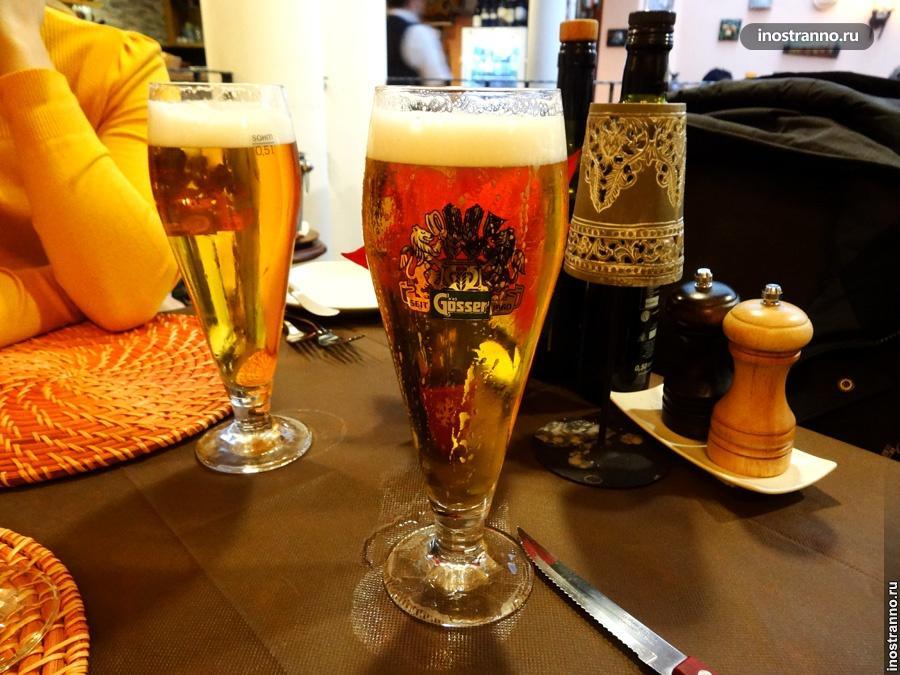 Австрийское пиво Gösser