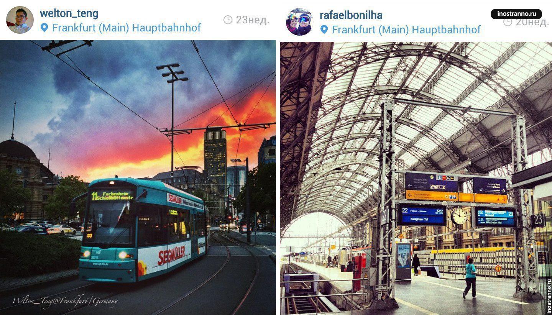 Трамвай Франкфурта
