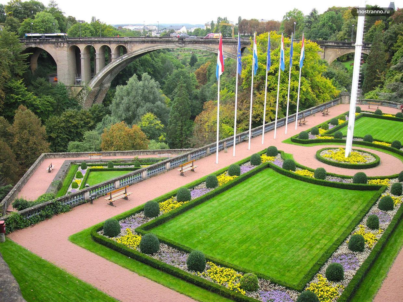 Герцогство Люксембург интересные факты о стране