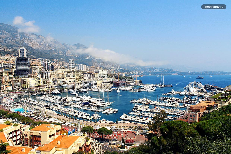 Княжество Монако маленькая богатая страна в Европе
