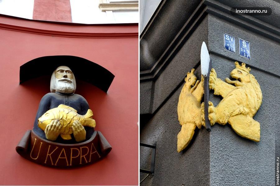 Украшения зданий Праги
