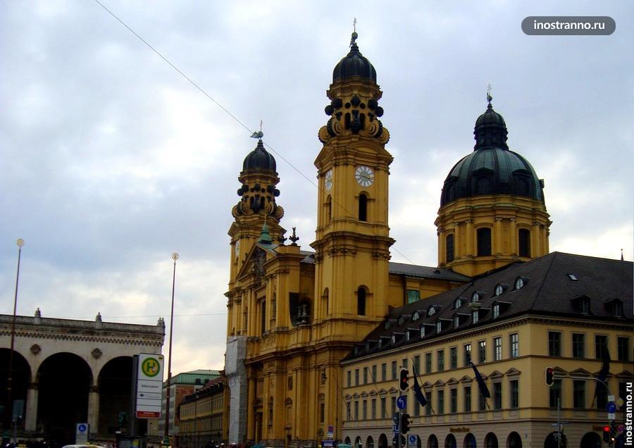 Театинеркирхе в Мюнхене