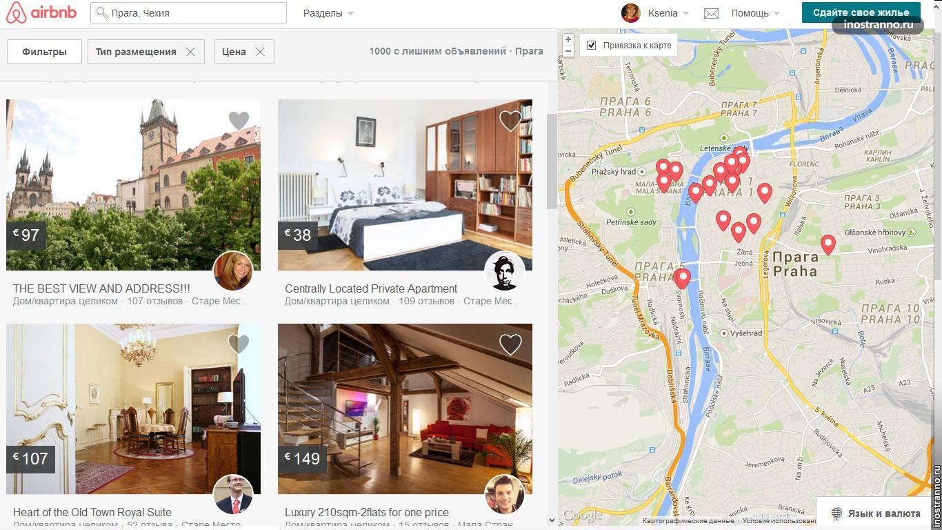Аренда жилья на сайте airbnb
