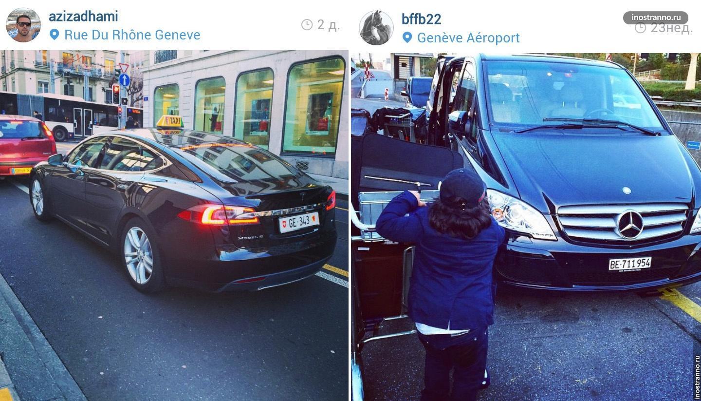 Такси в Женеве