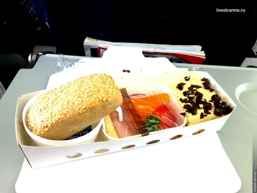 Самолетная еда