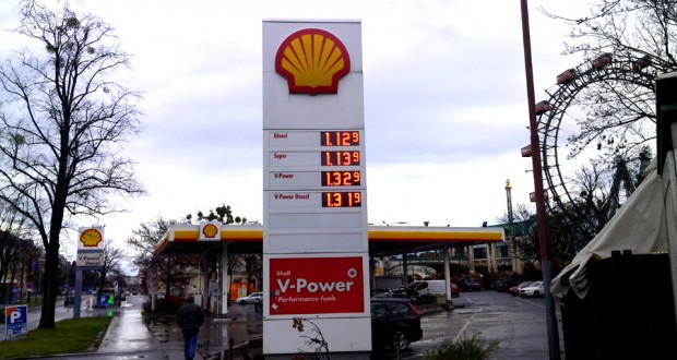 Стоимость бензина в Европе и в Чехии