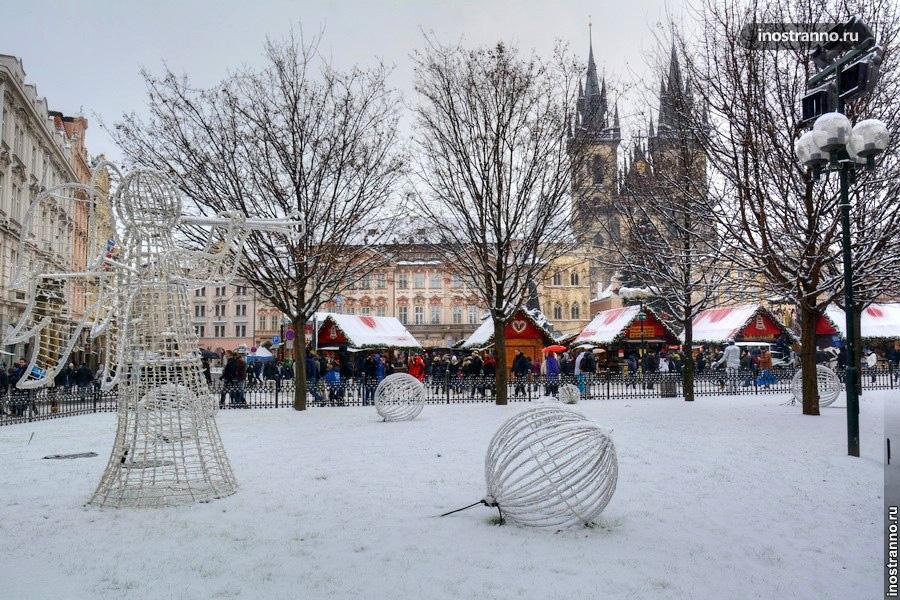 Староместская площадь зимой под снегом