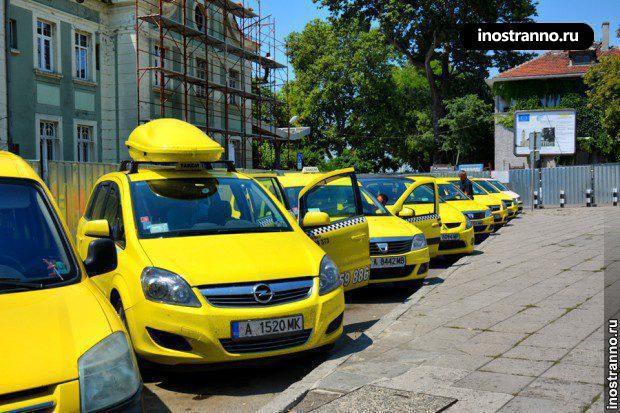 Такси в аэропорту Бургаса