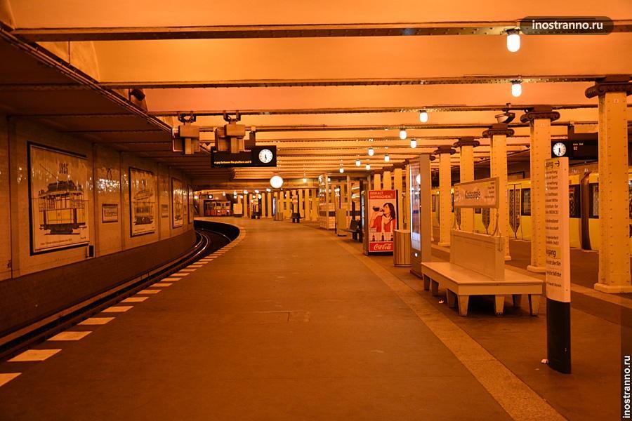 Станция метро Берлина