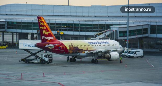 Прямые рейсы в Прагу из Москвы, России, Украины и Казахстана