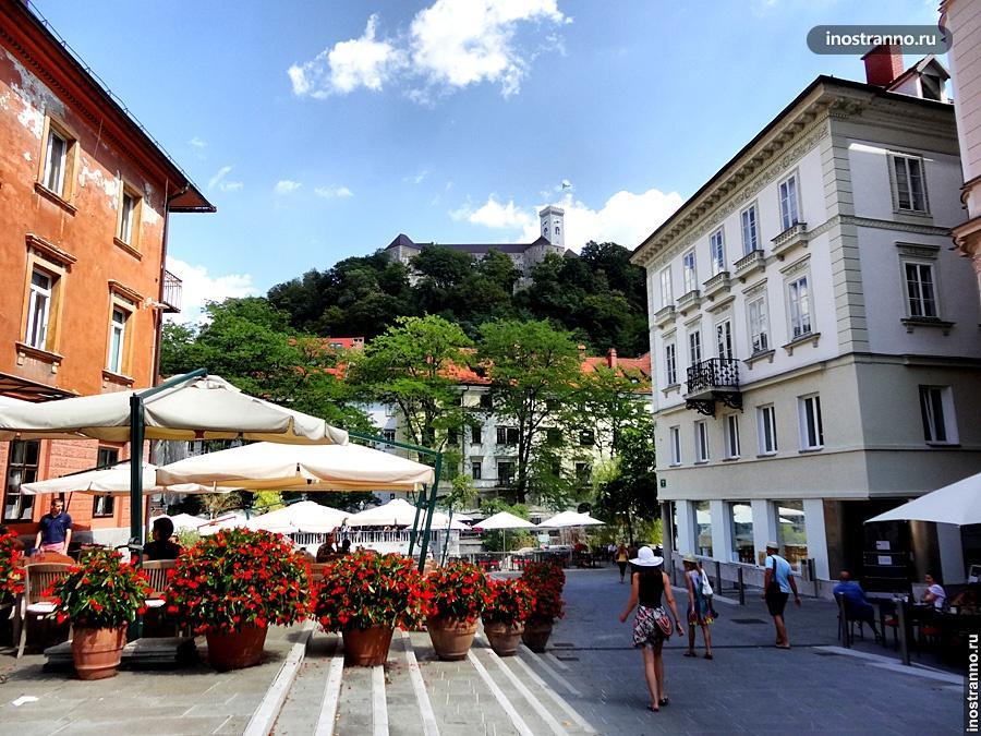 Замок Любляны