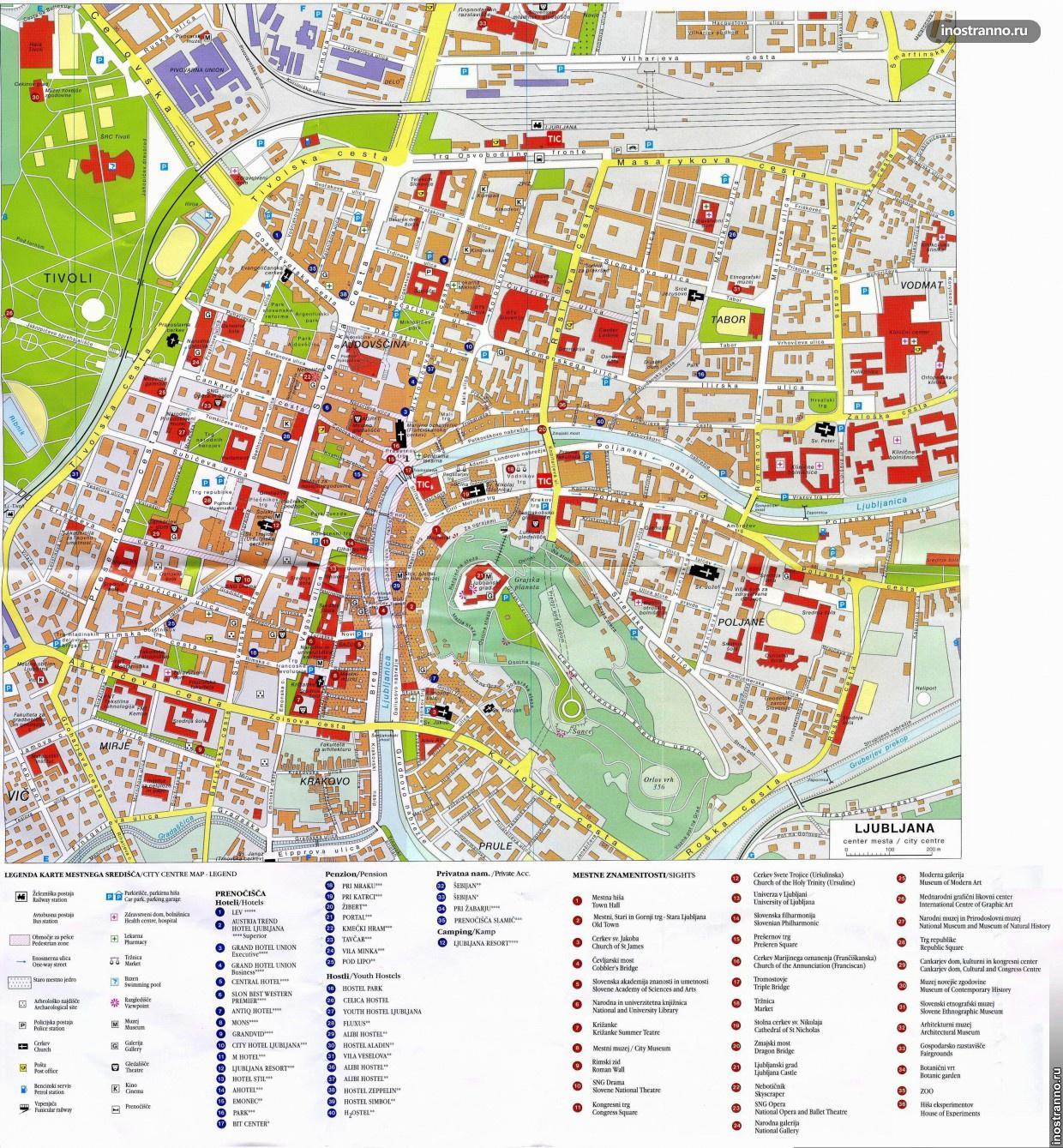 Карта Любляны