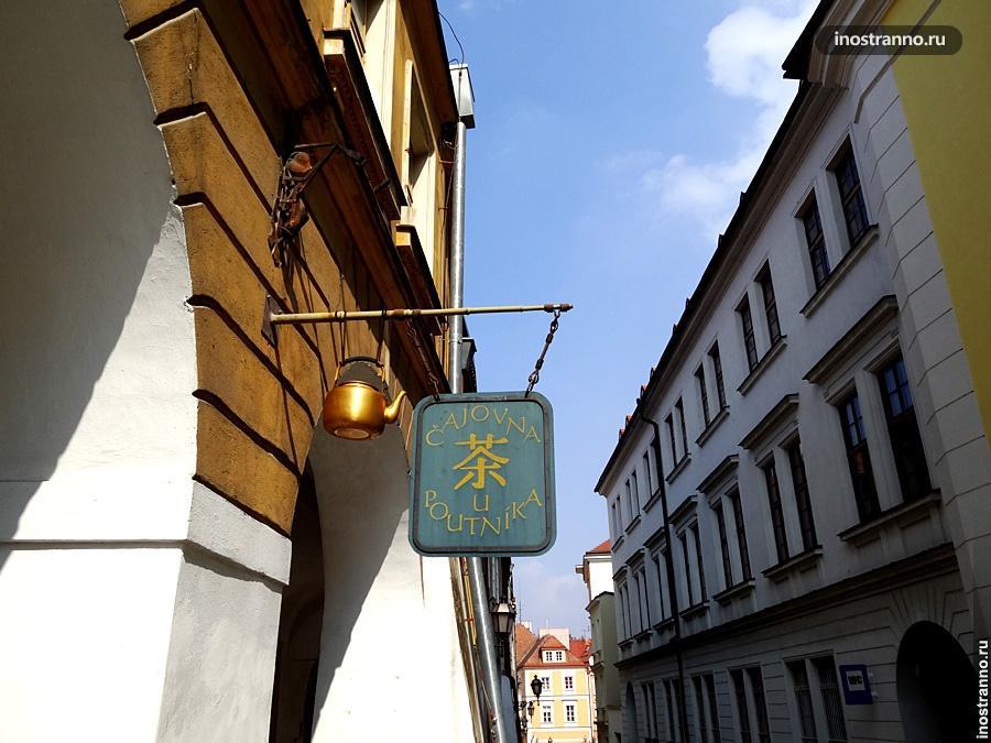 Герб на доме в Праге