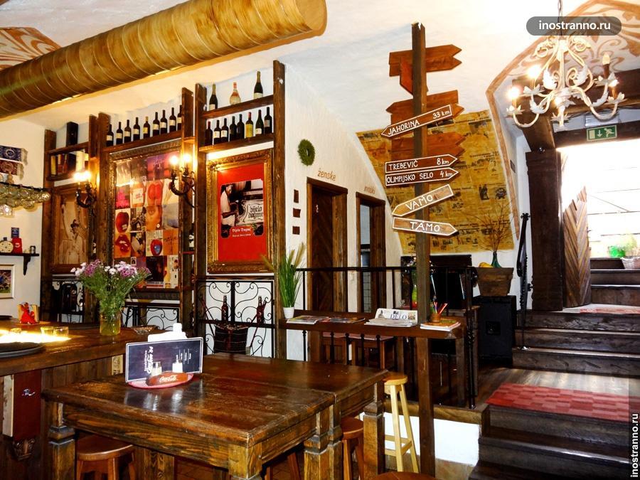 Ресторан в Любляне